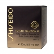 Shiseido Future Solution Total Radiance Foundation SPF 15
